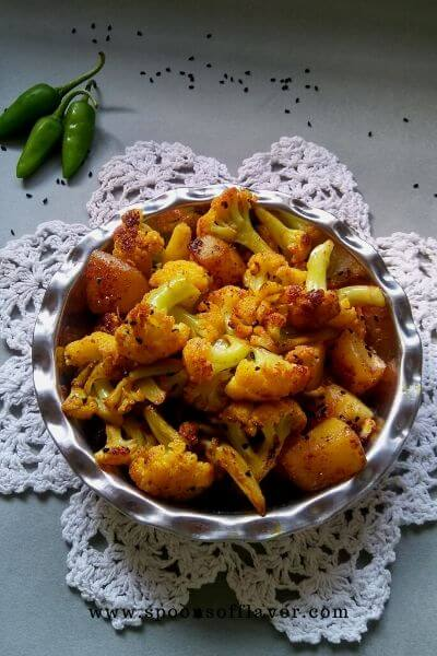 Simple Aloo Gobi Bhaji